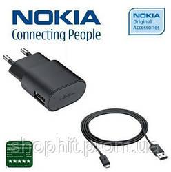 Сетевое зарядное устройство AC-50E для Nokia 2.1
