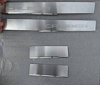 Накладки на пороги Dodge Caliber 2006- 4шт. Standart