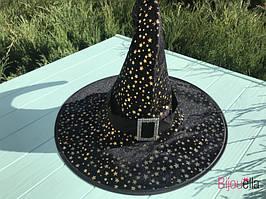 Карнавальная шляпа ведьмочки, волшебника золотистая на Хэллоуин, маскарад, детский утренник