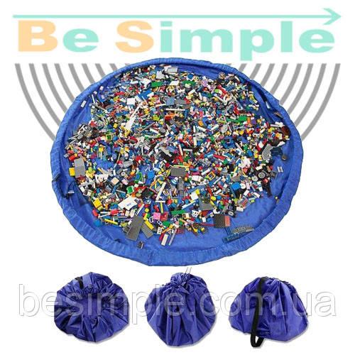 Игровой коврик-мешок сумка для хранения игрушек