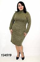 Платье гольф приталенное, ткань ангора, повседневное батальное платье. Размеры 50, 52, 54, 56