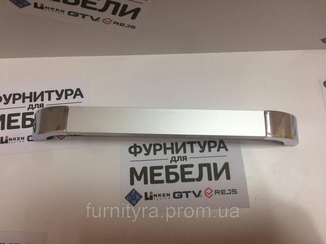 Ручка 160mm ARKAS Матовый Хром-Хром