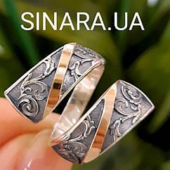 Серебряное кольцо Бохо с золотом и чернением