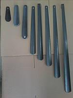 Ріжок для взуття металевий, 13-70см, Харків