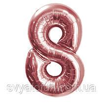 Фольгированный шар-цифра 8 розовое золото 80см Китай