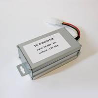 Преобразователь напряжения 24-60~12V для электровелосипеда