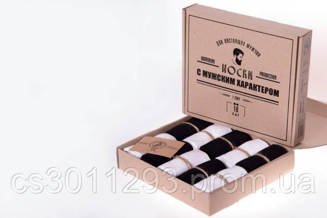 Носки мужские однотонные,носки классические однотонные в наборе 10 пар, фото 2