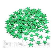 """Зеленый конфетти """"Звездочки"""" - 10г, размер одной звездочки 1см, жесткая фольга"""
