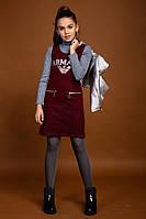Костюм для девочек-подростков, размеры 140, 146, 152, 158, 164 см., фото 1