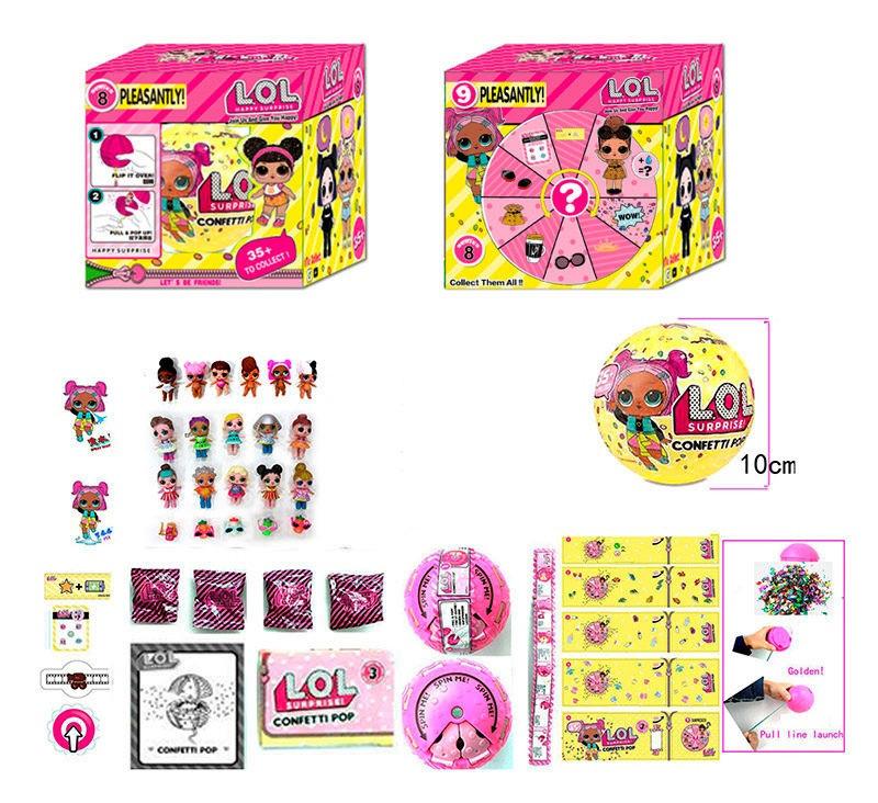 Кукла в шаре Confetti Pop А 7102  в коробке Размер упаковки: 10 см × 10 см × 10 см