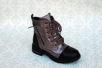 Стильные ботиночки Зимняя обувь для девочек Детская обувь