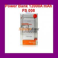 SALE! Внешнее зарядное устройство Power Bank 12000Am mAh FS008