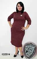 Платье гольф приталенное с аппликацией, ткань ангора, повседневное батальное платье. Размеры 50, 52, 54, 56