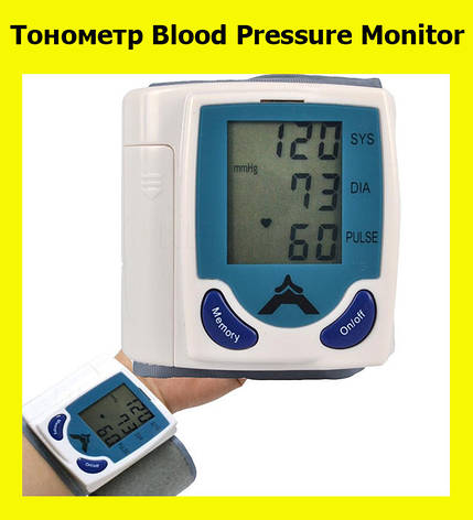 Тонометр Blood Pressure Monitor!АКЦИЯ, фото 2