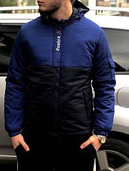 Мужская осеняя куртка Reebok синего и черного цвета (люкс копия)
