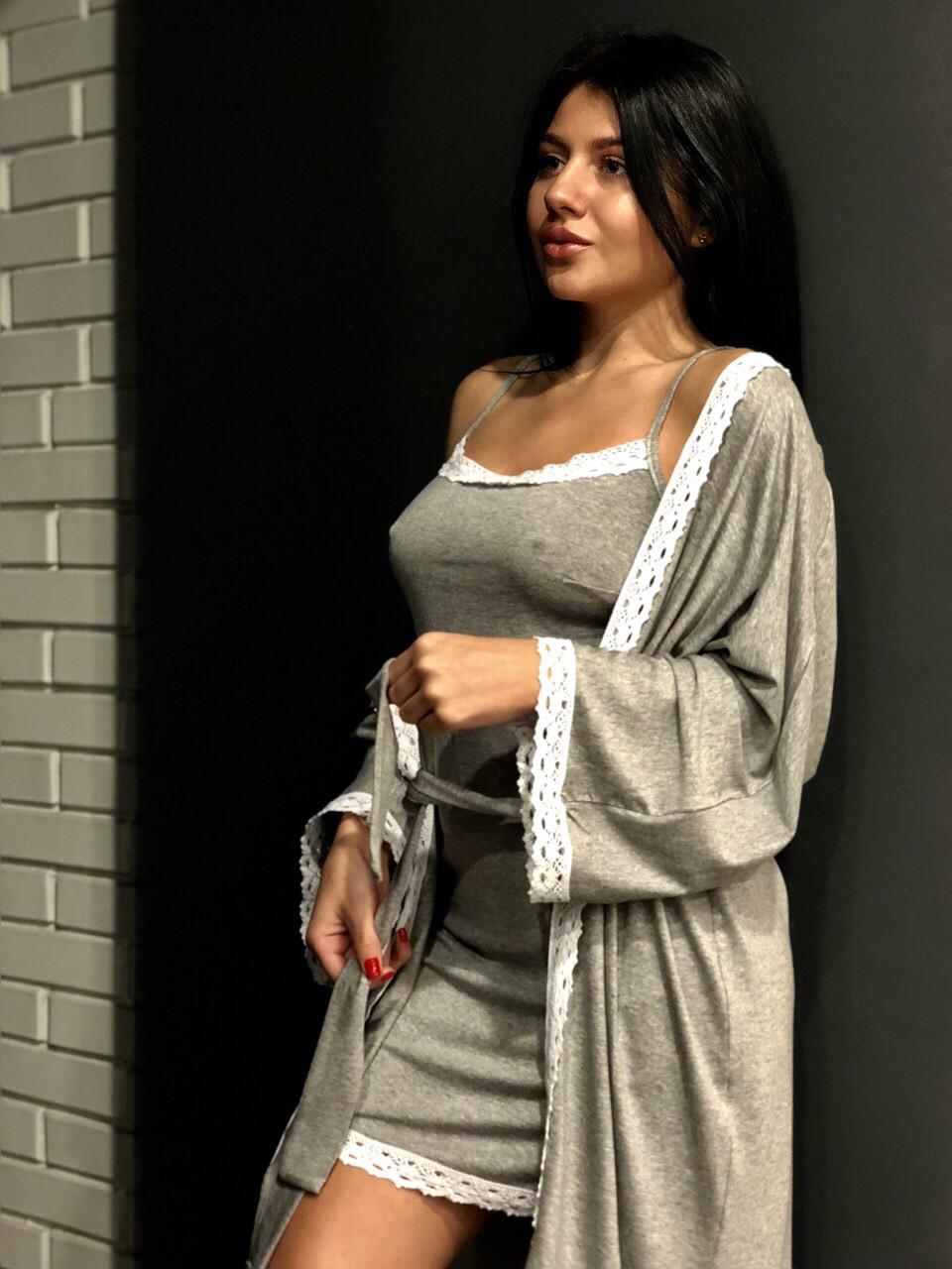 Халат серый с пеньюаром комплект женский