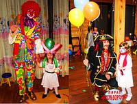 Клоуны Киев, аквагрим, организация и проведение детских  праздников!