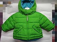 Куртка Немо 68 для малыша