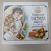 Пастила Белёвская воздушная диетическая ручной работы 200 грамм