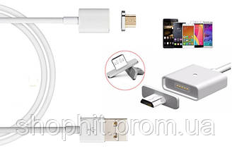Магнитный кабель Micro USB для зарядки HTC Desire 300