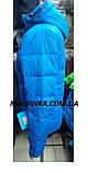 Куртка горнолыжная Columbia арт 858 S р синяя., фото 3