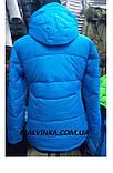 Куртка горнолыжная Columbia арт 858 S р синяя., фото 4