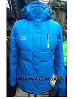 Куртка горнолыжная Columbia арт 858 S р синяя., фото 1