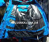 Куртка горнолыжная Columbia арт 858 S р синяя., фото 5