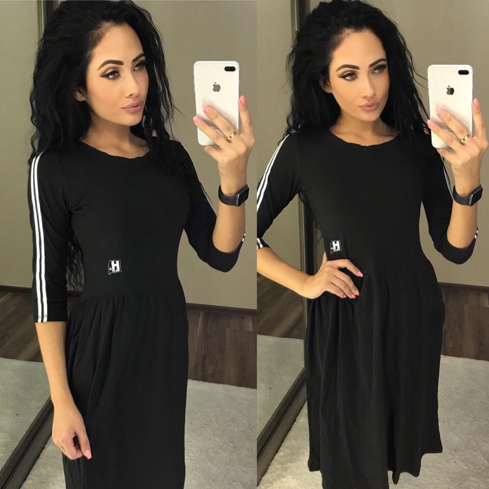 Платье / вискоза / Украина 1-541-2