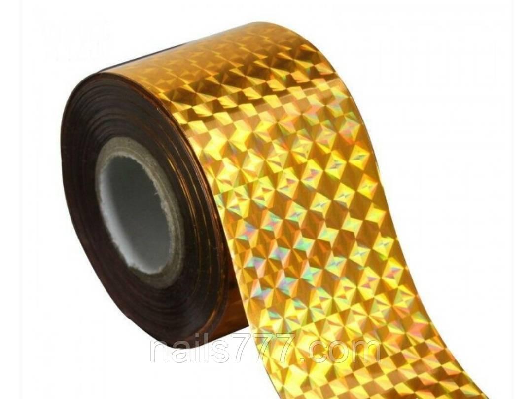 Фольга для литья, ногтей - Золотая голографическая №2
