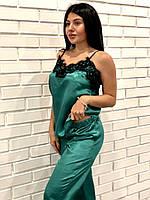 Яркий комплект для дома пижама майка и штаны, фото 1