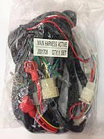 Проводка центральная Viper Active JH-110