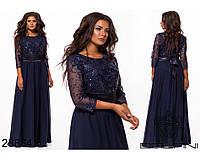 b6d963b5fcf Платье верх-шифон+юбка атлас в Украине. Сравнить цены