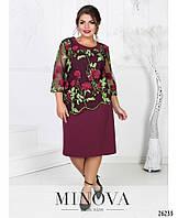 Роскошное женское платье с вышивкой большого размера, фото 1