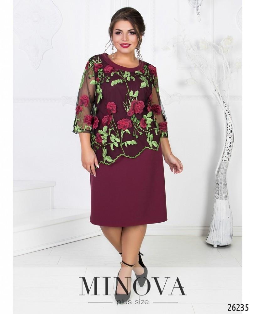 ae632bec803b75f Роскошное женское платье с вышивкой большого размера - Интернет - магазин  модной одежды и аксессуаров