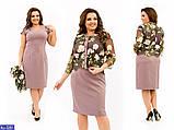 Элегантный костюм женский однотонное платье+болеро из сетки с вышивкой Размеры 50,52,54,56,58, фото 4