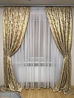 Готовые шторы Elif беж