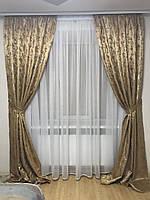Готовые шторы Elif золото