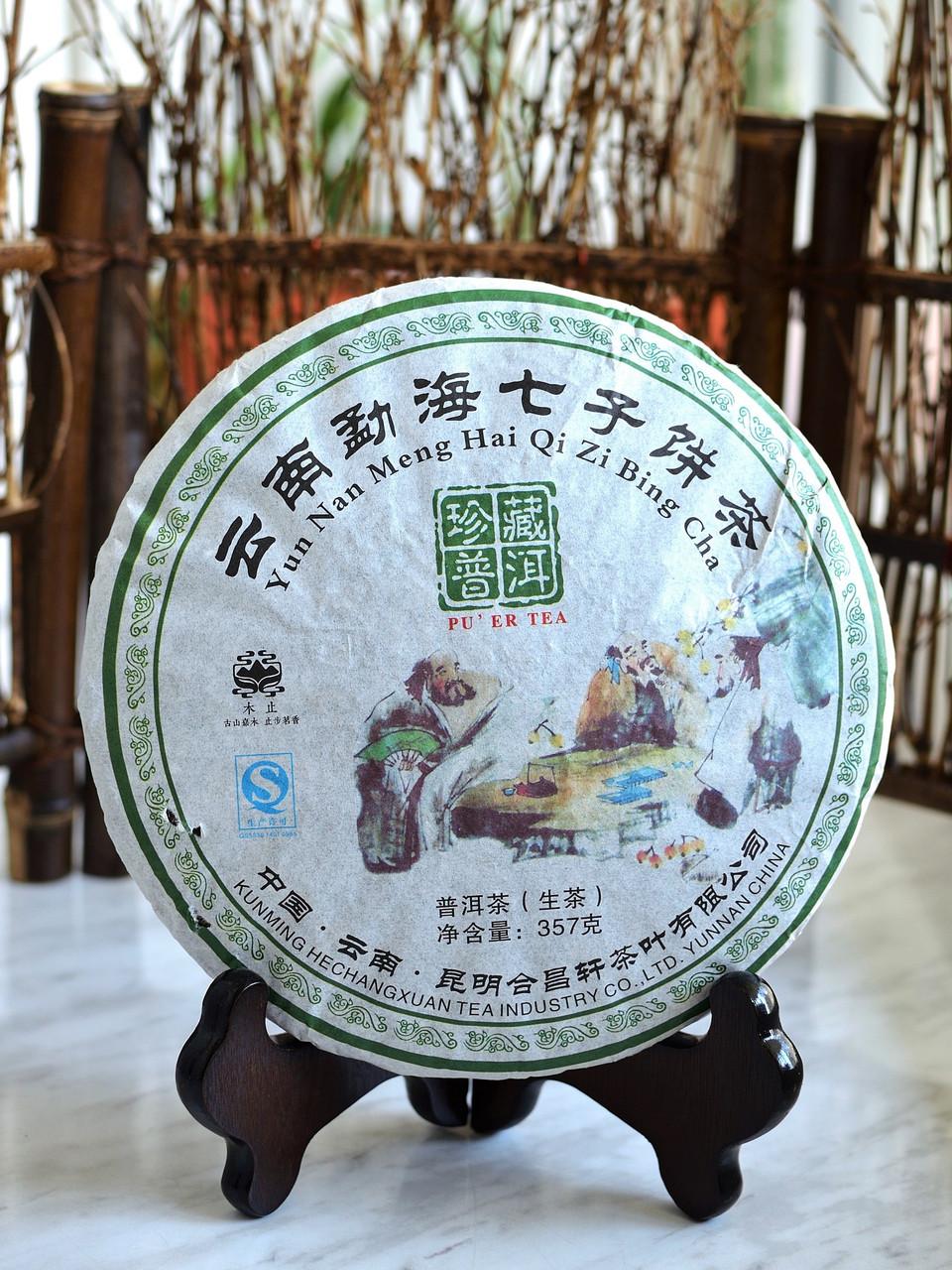 Китайский Чай Шен Пуэр Чень Сян 357г 2014