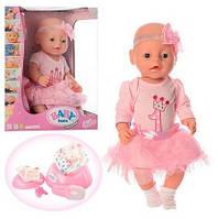 Детская кукла интерактивная пупс