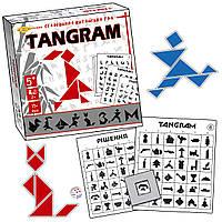 Гра Майстер Tangram (Танграм) (МКМ0333)