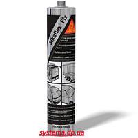 Sikaflex-Fix - Универсальный полиуретановый клей-герметик, однокомпонентный, белый, 310 мл.