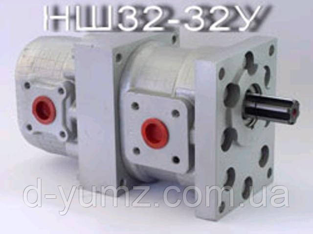 Насос НШ 32-32 Д-3 правый (Винница)