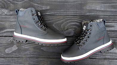 Зимние детские ботинки для мальчика