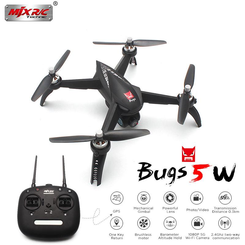 Суперовый квадрокоптер MJX Bugs B5W с GPS и WI-FI FPV камерой FullHD