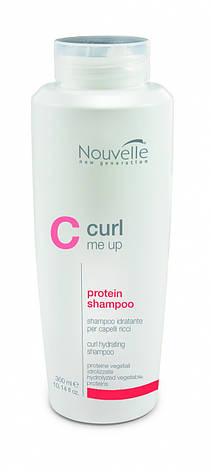 Шампунь протеиновый питающий для поврежденных волос Nouvelle Curl Me Up Protein Shampoo 300 мл, фото 2