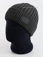 Вязаная классическая шапка America Flip темно-серая