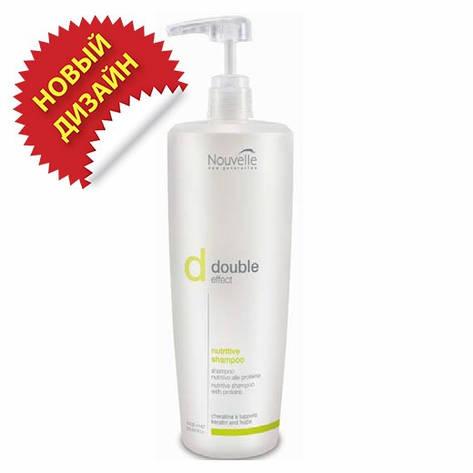 Шампунь оживляющий кератиновый Nouvelle Nutritive Shampoo 1000 мл, фото 2