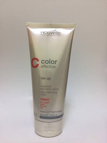 Тонирующая маска для поддержания цвета Красный Nouvelle Rev Up Color 200 мл, фото 2