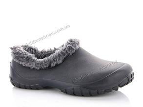 Галоши Купить обувь оптом. Детская обувь. Женская обувь. Мужская обувь b487428e4c518